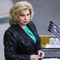 Омбудсмен предложила создать Экологический кодекс РФ