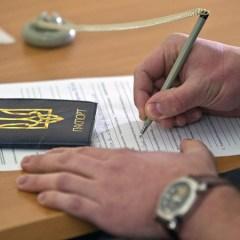 В Думе предложили ввести процедуру публичного отречения от гражданства Украины