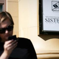 Суд отказал «Системе» в проведении экономической экспертизы по иску «Роснефти»