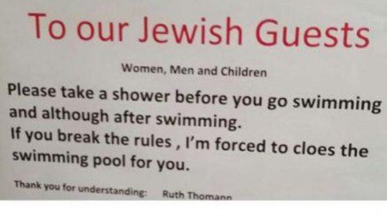 """فندق سويسري يطلب من """"نزلائه اليهود الاستحمام قبل استخدام برك السباحة"""""""