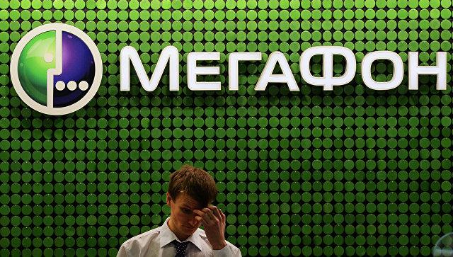 «Мегафон» изменит около трех тысяч тарифов для выравнивания цен в роуминге