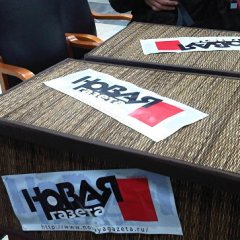 Источник сообщил о попытке суицида журналиста «Новой газеты» Нурматова