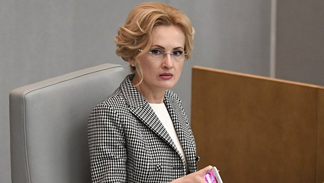 Яровая прокомментировала ситуацию с памятником украинским силовикам