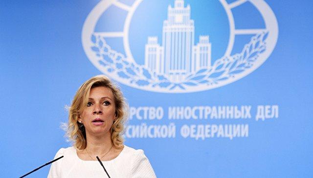 «Граничит с предательством»: Захарова осудила решение Израиля по «Собибору»