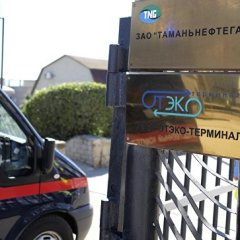 Найдено тело 18-го погибшего при падении автобуса в море на Кубани