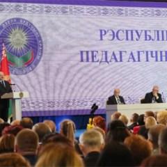 Лукашенко: Русский язык для нас менее родной, чем белорусский