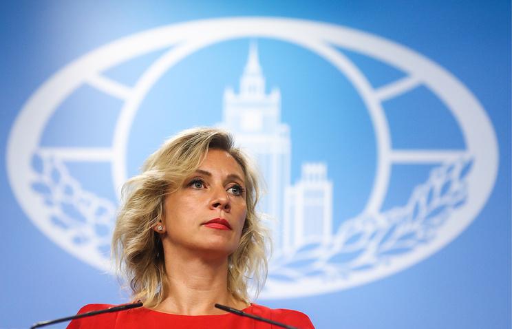 Захарова напомнила США о $500 млн, отправленных в РФ к выборам 1996 года