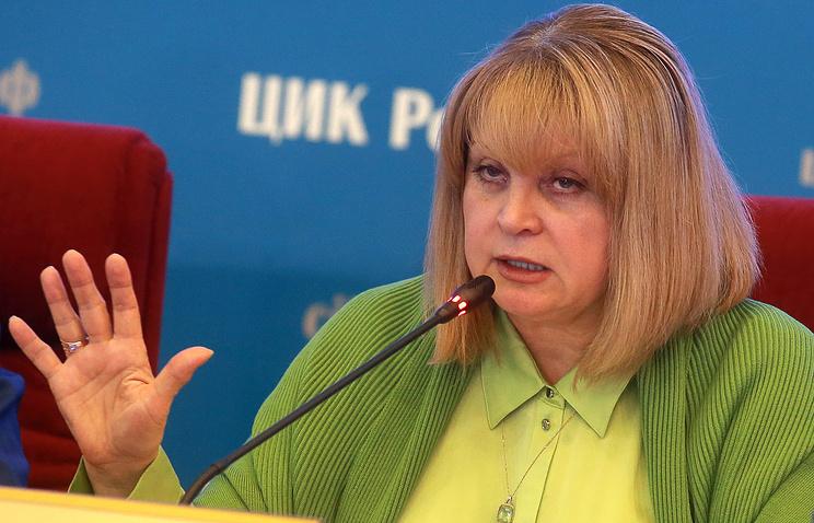 Памфилова призвала молодежь «тормошить» избранных депутатов, чтобы они хорошо работали
