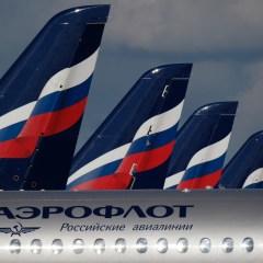 «Аэрофлот» объяснил пятикратный рост цен на билеты в дни ЧМ-2018 технической ошибкой