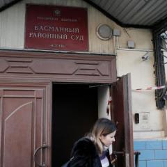 Корреспондента «Новой газеты» выдворят из России