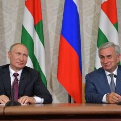 Визит Путина в Абхазию назвали «неприемлемым» в США