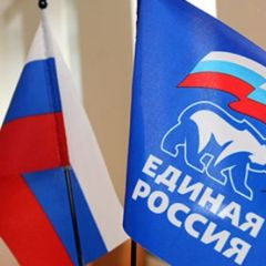 Единороссы призвали партии к соглашению о честных выборах перед единым днем голосования