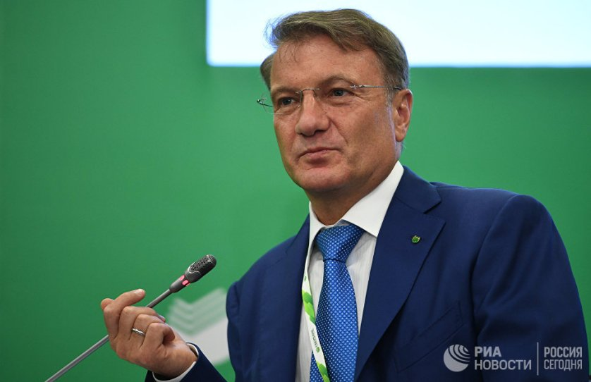 В рамках ВЭФ председатель Сбербанка Герман Греф рассказал о прогнозах по средней ипотечной ставке.