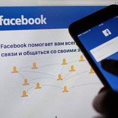 МИД поприветствовал борьбу Facebook с фейковыми аккаунтами