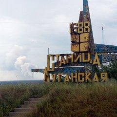 Украинские силовики за неделю 76 раз обстреляли территорию ЛНР