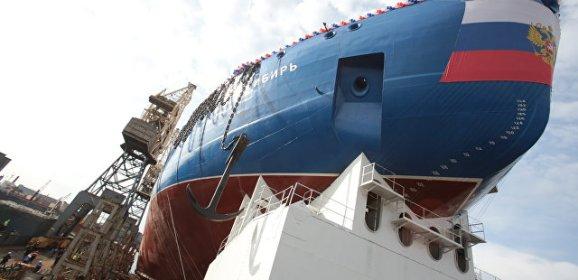 Король Арктики: Россия спускает на воду новый мощнейший в мире ледокол