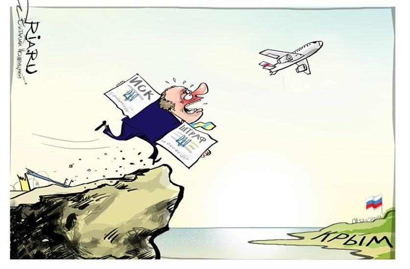 Полет нормальный