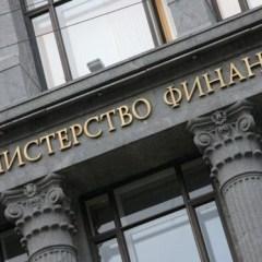 Россия не ждет выплаты Украиной долга до решения апелляционного суда