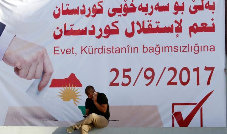 الاستفتاء على استقلال إقليم كردستان بين واشنطن وإيران وتركيا
