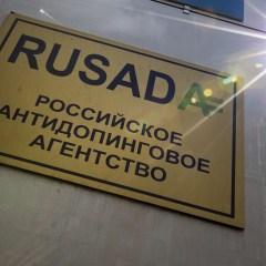 WADA проведет аудит РУСАДА с 27 по 29 сентября