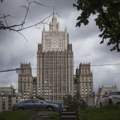 МИД РФ: новый закон «Об образовании» на Украине нарушает интересы русскоязычных граждан