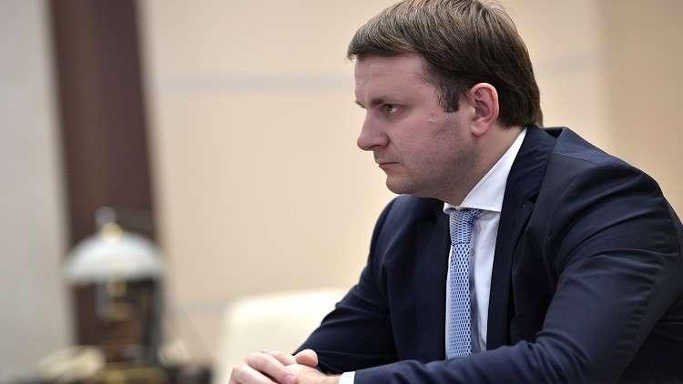 وزير روسي يحدد شروط تحفيز نمو اقتصاد بلاده