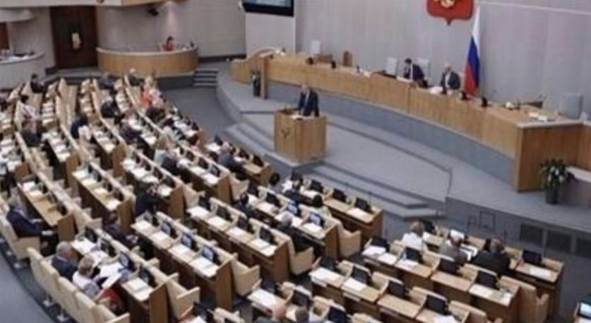 البرلمان_الروسي .. تعديل_الدستور لسن قانون يسمح بسحب الجنسية من الإرهابيين