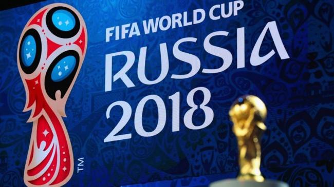 ЦРУ с помощью Саакашвили хочет сорвать ЧМ-2018 в России — Бурджанадзе