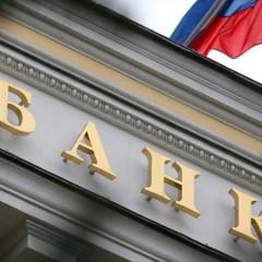 ЦБ усилит внимание к финграмотности на фоне случая продажи «биткоинов» на улице