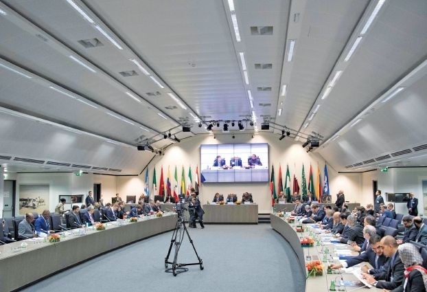 اجتماع فيينا يتجه إلى عدم التوصية بتمديد الاتفاق قبل انتهاء صلاحيته
