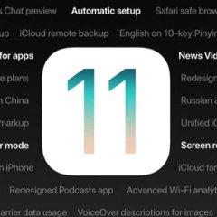 В iOS 11 найдена странная особенность