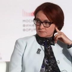 ЦБ пообещал не допустить дальнейшего огосударствления банковского сектора