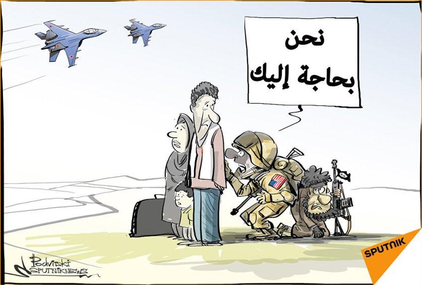 """القاعدة الأميركية في التنف السورية تحول اللاجئين إلى """"دروع بشرية"""""""