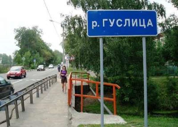Минэкологии МО: в Егорьевске готовят реку к санитарной очистке