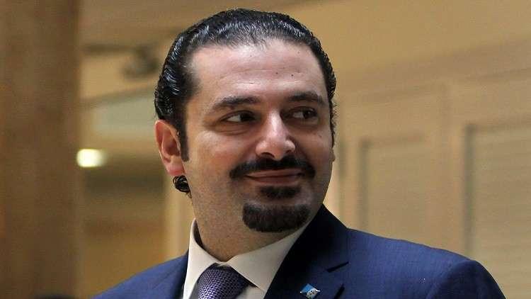 """""""واشنطن بوست"""": احتجاز الحريري في الرياض جزء من مخطط ضد إيران"""