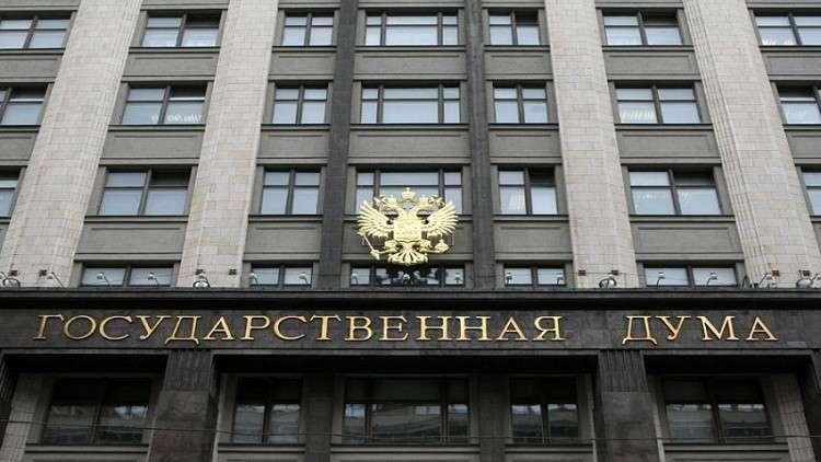ما الجديد في قانون المساواة بين الجنسين في روسيا؟