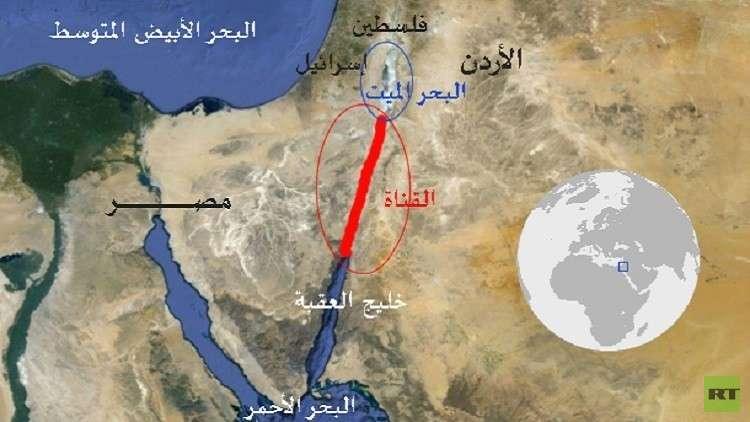 """الأردن يطلب تأكيد إسرائيل التزامها رسميا بمشروع """"ناقل البحرين"""""""