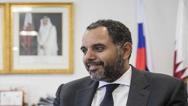سفير قطر لدى روسيا: نؤيد جهود روسيا في سوريا ومؤتمر سوتشي وعملية عفرين!