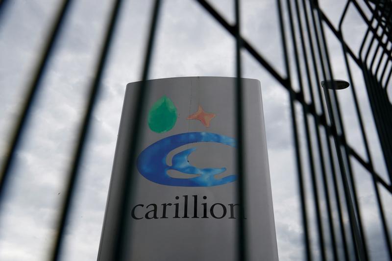 كاريليون البريطانية تنهار والبنوك ترفض إقراضها المزيد