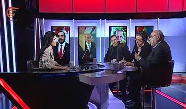 الميادين: ندوة الأسبوع | لبنان: السياسة والأمن والاقتصاد