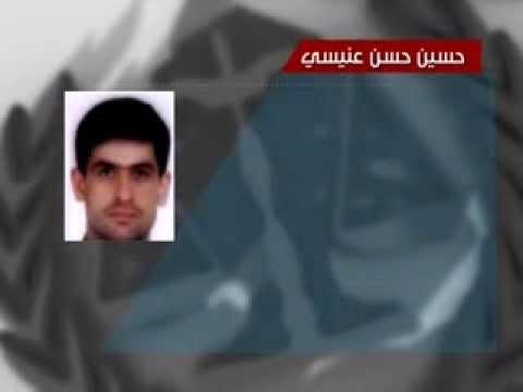 المتهم بإغتيال الحريري حسين عنيسي بين تثبيت التهم والبراءة