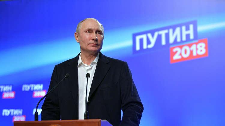 بوتين يفوز بـ 76.66% من الأصوات بعد فرز 99.84% منها