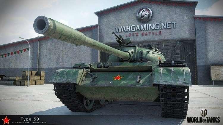 الصين تكشف عن أول دبابة مسيرة