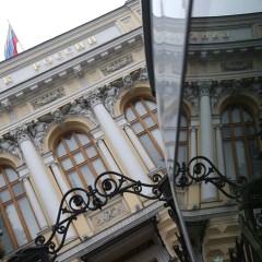 ЦБ: российский рынок избежал «неконтролируемых изменений» после новых санкций США