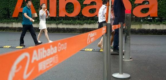 СМИ: Alibaba анонсировала разработку беспилотных автомобилей