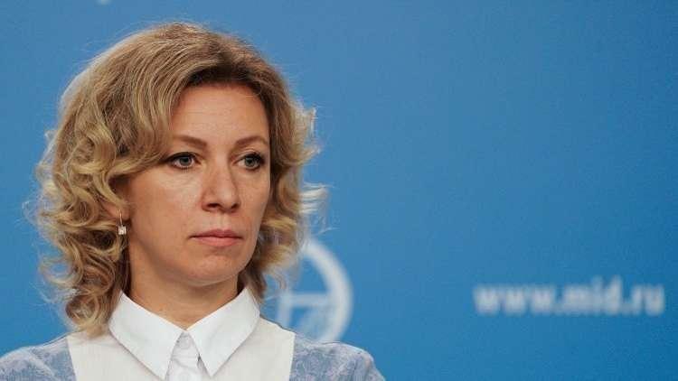 زاخاروفا: واشنطن خسرت المواجهة الدبلوماسية مع موسكو ولجأت للعقوبات