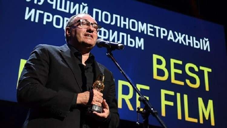 """فيلم """"غياب الحب"""" الروسي يمنح جائزة دولية"""