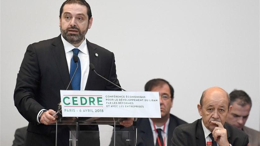 """مؤتمر """"سيدر"""" بين الدعم الدولي وتثبيت الحريري للمرحلة المقبلة"""