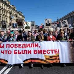 """10 ملايين شخص يشاركون في فعاليات """"الفوج الخالد"""" بروسيا"""