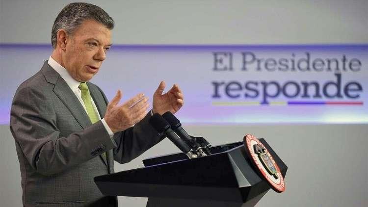 """كولومبيا """"شريك عالمي"""" لحلف شمال الأطلسي"""